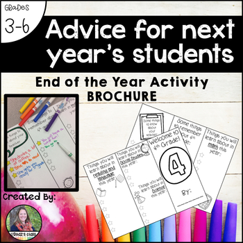 5th Grade Brochure: An end-of-the-year activity