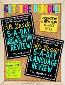 5th Grade Daily Math and Language Spiral Review Bundle  Mo