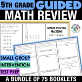 5th Grade Math TriFolds - ALL STANDARDS