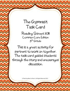 5th Grade Reading Street Task Card- The Gymnast (Common Co