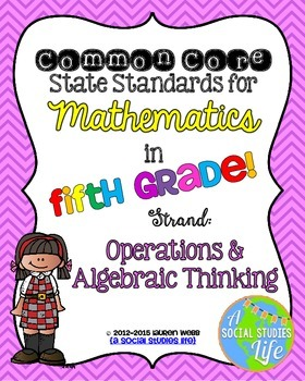 5th grade Math Common Core Standards Posters Operations an