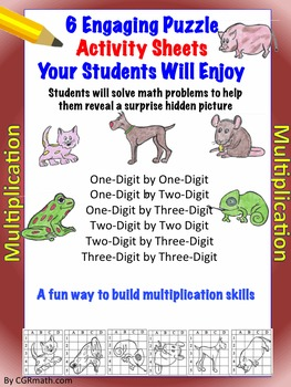 6 Fun Multiplication Puzzle Activity Worksheets (18 proble