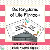 6 Kingdoms of Life Flip Book for Interactive Notebook