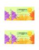 "6 Bright flower LABELS - editable - 8.5""x11"" - BONUS match"