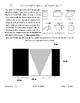 6th Grade Area Formulas-Flag Calculations