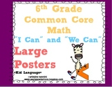 """6th Grade Common Core Math """"I can/We can"""" Statement Large"""