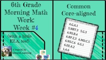 6th Grade Morning Math Work (and a little ELA, too!) Week #4