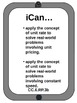 "6th grade Math CCSS ""I Can..."" Statements iPad design"