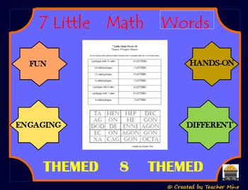 7 Little Math Words 8 Geometry (Themed) Vocabulary Review