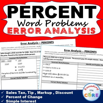 PERCENTS Word Problems -  Error Analysis  (Find the Error)