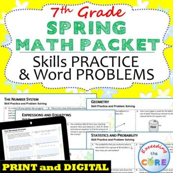 7th Grade SPRING / April MATH PACKET -  { COMMON CORE Asse