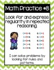 8 Mathematical Practices Posters for Young Learners