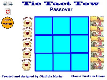 8 tic tack tow for Passover English