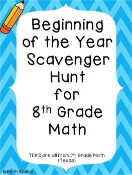 8th Grade Beginning of the Year Scavenger Hunt