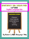 8th Grade ELA Emergency Substitute Lesson Plan
