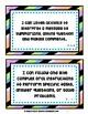 8th Grade Language Arts I Can Statements (Texas Standards, TEKS)