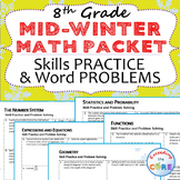 8th Grade MID-WINTER / February MATH PACKET - { COMMON COR