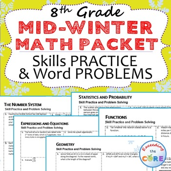 8th Grade MID-WINTER / February MATH PACKET - { COMMON COR