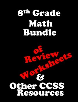 Common Core 8th Grade Math Bundle