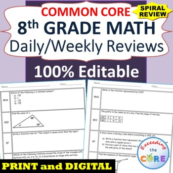 8th Grade Daily / Weekly Spiral Math Review {Common Core}