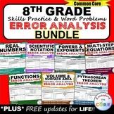 8th Grade Math ERROR ANALYSIS (Find the Error) Common Core
