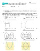 Math Spring Break Review Packet