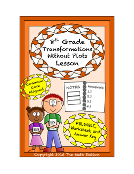 8th Grade Transformations Without Plots Lesson: FOLDABLE &
