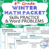 8th Grade WINTER / December MATH PACKET - { COMMON CORE As
