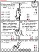 A+  Apple Math: Addition