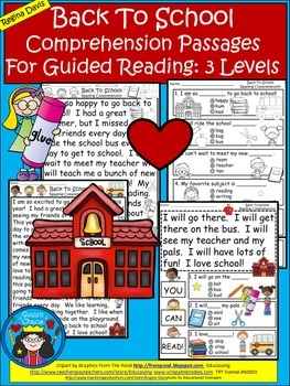 A+ Back To School Comprehension: Differentiated Instructio