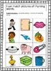First Grade RTI or Kindergarten Word Work Binder for the Y