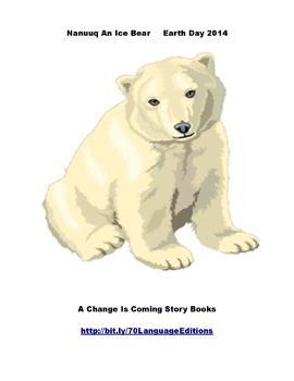 A Change Is Coming English hindiहिंदी Edition 2014