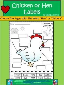 A+ Chicken Labels