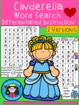 A+ Cinderella Word Search: Differentiated Instruction