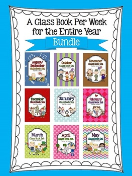 A Class Book per Week for the Entire Year BUNDLE