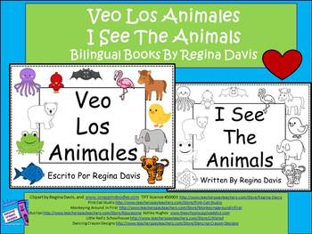 A+ Colores: Veo Los Animales Bilingual Book (Spanish and English)
