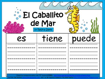 A+ El Caballito de Mar...Three Spanish Graphic Organizers