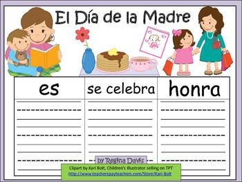 A+ El Dia de la Madre o El Dia de las Madres...Three Spani
