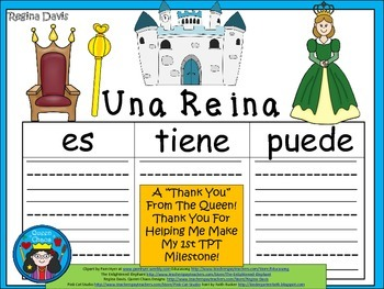 A+ FREEBIE:  Una Reina...Three Spanish Graphic Organizers