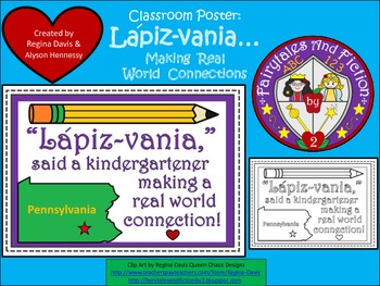 A+ FREEBIE....Lapiz-vania: Making Real World Connections C