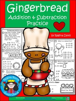A+  Gingerbread Boy & Girl: Addition and Subtraction Practice