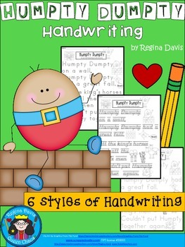 A+ Humpty Dumpty Handwriting Practice