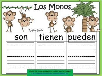A+ Monkeys: Los Monos..Three Spanish Graphic Organizers