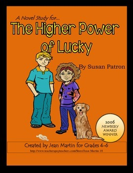 A Novel Study for The Higher Power of Lucky by Susan Patron