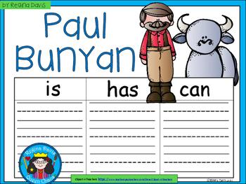 A+ Paul Bunyan... Three Graphic Organizers