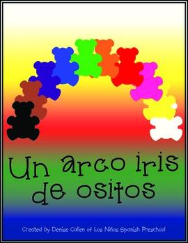 A Rainbow of Bears/Un arco iris de ositos