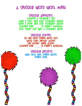 A Seussical Word Work Menu Aligned with Reading Street and