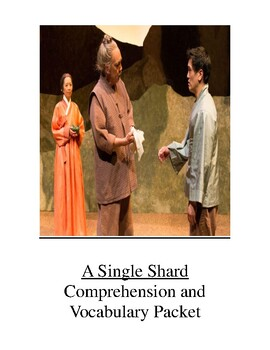 A Single Shard Comprehension and Vocabulary Packet