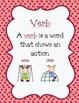 A Taste of Rosh Hashanah (parts of speech)