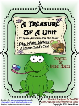 Treasures ~A Treasure Of A Unit For 2nd Grade~Dig,Wait,Lis